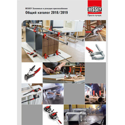 Catalog Bessey 2018\19