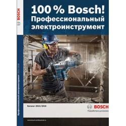 Catalog Bosch 2019