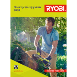 Catalog Ryobi 2018